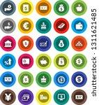 white solid icon set  school... | Shutterstock .eps vector #1311621485