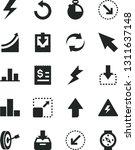 solid black vector icon set  ... | Shutterstock .eps vector #1311637148