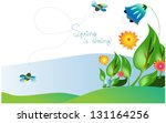 spring card | Shutterstock . vector #131164256