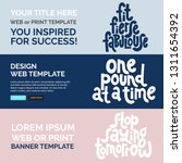 web or print banners design... | Shutterstock .eps vector #1311654392