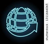 arrow on the globe  around the...