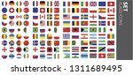 world flags collection | Shutterstock .eps vector #1311689495