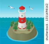 isometric realistic beacon or... | Shutterstock .eps vector #1311698162