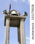an old church bell against a... | Shutterstock . vector #131170028