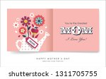 happy mother's day greeting... | Shutterstock .eps vector #1311705755