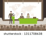 speaker doing presentation... | Shutterstock .eps vector #1311708638
