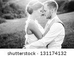 Happy Couple On Wedding Day....