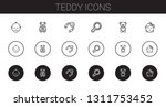 teddy icons set. collection of... | Shutterstock .eps vector #1311753452