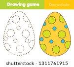 complete the picture children... | Shutterstock .eps vector #1311761915