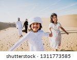 happy family spending a... | Shutterstock . vector #1311773585