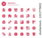 manual icon set. collection of... | Shutterstock .eps vector #1311775832