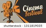 vector poster for cinema... | Shutterstock .eps vector #1311819035