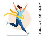 running woman. female crossing... | Shutterstock .eps vector #1311832802