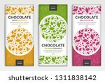 colorful packaging design of... | Shutterstock .eps vector #1311838142