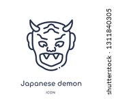 japanese demon icon from other... | Shutterstock .eps vector #1311840305