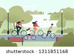 happy family riding bicycles.... | Shutterstock .eps vector #1311851168