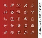 editable 25 magnification icons ... | Shutterstock .eps vector #1311853502