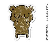 distressed sticker of a... | Shutterstock .eps vector #1311871442
