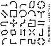 arrows. black signs. vector...   Shutterstock .eps vector #1311874382