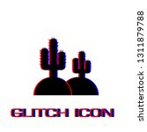 cactus in desert icon flat.... | Shutterstock .eps vector #1311879788