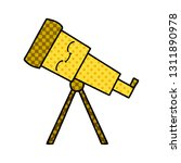 comic book style cartoon of a... | Shutterstock .eps vector #1311890978