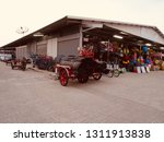 roadside miscellaneous shop.... | Shutterstock . vector #1311913838