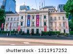 2nd january 2019  melbourne...   Shutterstock . vector #1311917252