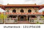 malacca  malaysia   january 13...   Shutterstock . vector #1311956108