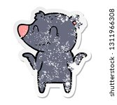 distressed sticker of a smiling ... | Shutterstock .eps vector #1311966308