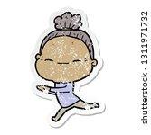 distressed sticker of a cartoon ... | Shutterstock .eps vector #1311971732