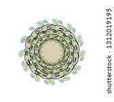 nest of branches | Shutterstock .eps vector #1312019195