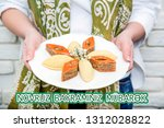 woman in national kalagayi... | Shutterstock . vector #1312028822
