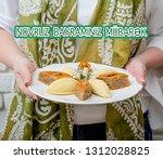 woman in national kalagayi... | Shutterstock . vector #1312028825