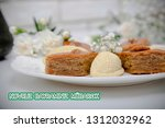 novruz holiday poster with... | Shutterstock . vector #1312032962