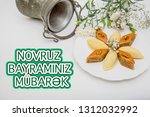 novruz holiday poster with... | Shutterstock . vector #1312032992