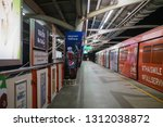 bts mo chit sky train station... | Shutterstock . vector #1312038872