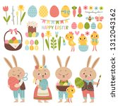 set of cute cartoon bunny... | Shutterstock .eps vector #1312043162
