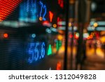 stock index numbers with city... | Shutterstock . vector #1312049828