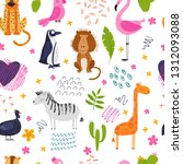 cute african animals and birds. ...   Shutterstock .eps vector #1312093088