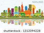 nanjing china city skyline with ... | Shutterstock .eps vector #1312094228