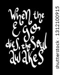 when the ego dies the soul... | Shutterstock .eps vector #1312100915