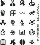 solid black vector icon set  ... | Shutterstock .eps vector #1312109372