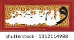 whirling dervishes. symbolic... | Shutterstock .eps vector #1312114988