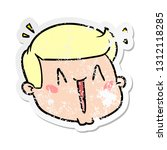 distressed sticker of a happy... | Shutterstock .eps vector #1312118285