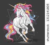 unicorn run fullcolour vector | Shutterstock .eps vector #1312141805