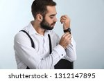 handsome fashionable man in... | Shutterstock . vector #1312147895