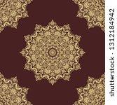 classic seamless vector pattern....   Shutterstock .eps vector #1312184942