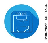 coffee maker icon. signs and...
