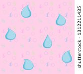 pink seamless pattern with blue ... | Shutterstock .eps vector #1312211435
