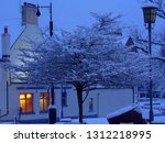 a wonderful winter picture of a ... | Shutterstock . vector #1312218995